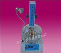 SYD-2801E數顯瀝青針入度儀 SYD-2801E