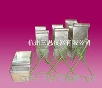 不锈钢二分器 缩分器 分样器 格槽缩分器