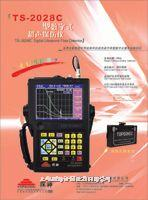 TUD320数字超声波探伤仪 TUD320