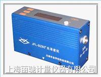 JFL-B(Z)60M金属涂料两用光泽度仪