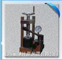 YP-8T压片机