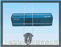 NK-2岩田粘度杯