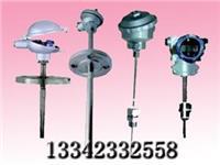 工业双金属温度计/WSS系列工业双金属温度计/WR(Z)温度传感器(热电偶、热电阻) WSS/WSSX