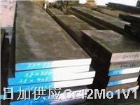 Cr12Mo1V1国产模具钢 Cr12Mo1V1模具钢