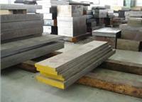 A2--芬可乐耐性耐磨工具钢 A2模具钢