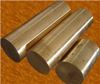C17500--铍钴铜合金 C17500