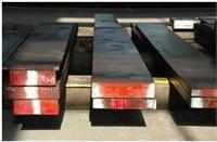 H13寶鋼電渣耐熱模具鋼 H13