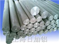 铝合金材料典型用途 铝合金