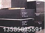 SK7钢材密度/SK7钢材价格 SK7