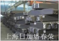 3Cr3Mo3W2V热处理及用途 3Cr3Mo3W2V