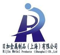 HPM2塑胶模具/HPM2热处理 HPM2