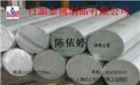 上海日加代理美铝6061-T6 6061-T6