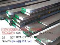 AL5083上海日加现货供应 AL5083