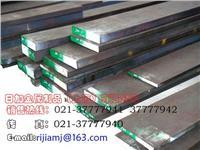 冷作模具钢YCS3板材