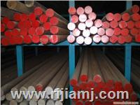 4Cr3Mo2VNiNb钢(HD钢)厂家 HD钢
