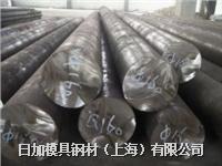 25Cr2Mo1VA(1.6587)合金结构钢价格 25Cr2Mo1V(A)