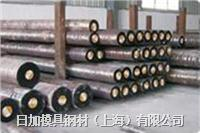 35CrMnSi圆钢机械性能 35CrMnSi