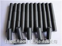 德国西格里R8710(V1633)等静压石墨材料 R8710(V1633)