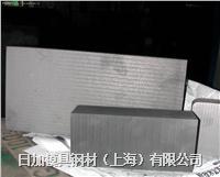 日加美国POCO EDM-4石墨电极材料 EDM-4