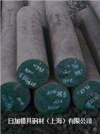 日加SCM415铬钼合金圆钢材料 SCM415