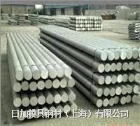 日加AlMg3(5754)铝合金材料