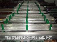 日加1Cr18Ni12Mo2Ti不锈钢材料 1Cr18Ni12Mo2Ti