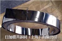 日加SUS321不锈钢材料 SUS321