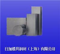 日本(ToKai)EE250挤压成型石墨电极材料