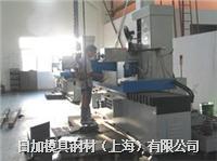 日加4Cr4Mo2WSiV热作压铸模具钢材料 板材/圆棒