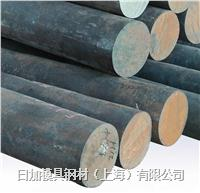 4C4WMoSiV耐热韧性钢材料 圆棒