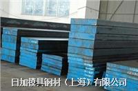 法国SMV3W模具钢材料 SMV3W
