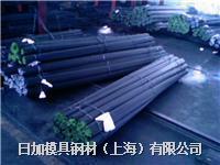 日本SKS42合金刃具用钢材料 圆棒/板材