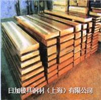 日加AT-1优质纯铜红铜紫铜材料