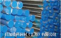 日加201不锈钢材料 圆棒/板材/带材
