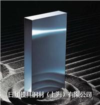 日加YT15硬質合金(鎢鋼)材料 圓棒/板材