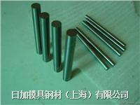 日加YF10A钨钢(硬质合金)材料 圆棒/板材