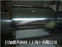 日本SUS420J1不銹鋼材料 圓棒/板材/帶材