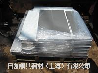 日本SUS310S不锈钢材料 圆棒/板材/带材