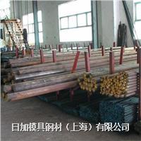 德国13CrMo4合金结构钢材料 圆钢