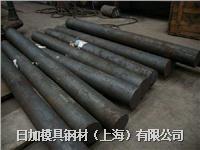 德国16MnCrS5(1.7139)合金结构钢材料 圆钢