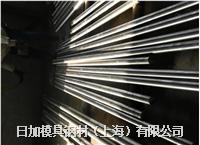 德国15NiCr6(1.5919)合金结构钢材料