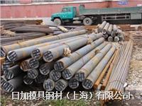 日加15Mn优质碳素结构钢材料 圆钢