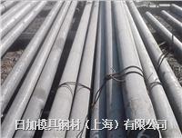 日加30Mn优质碳素结构钢材料 圆钢