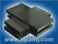 3Cr3Mo2MnV(CH95钢)新型热作模具钢材料 圆棒/板材