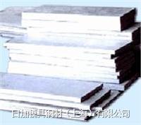 1370纯铝1370铝棒1370铝板材料 铝板/铝棒