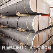日本揖斐電XL-5石墨電極材料 方塊/圓棒
