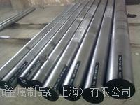 德国1.4981 EN标准模具钢 1.4981
