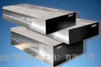 日本440C-ESR耐磨損耐腐蝕塑料 440C-ESR