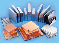 W1.2379高耐磨冷作模具钢材