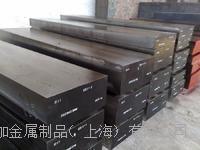 AFC-77(1Cr14Co13Mo5V)不锈钢材料